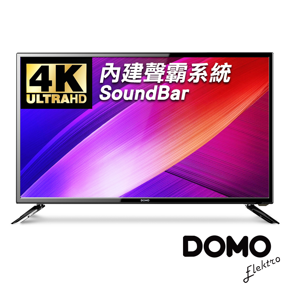 【DOMO】43型 4K超級聲霸多媒體液晶顯示器+數位視訊盒DOM-43A03K.S