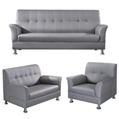 綠活居 費凱 時尚灰耐磨皮革沙發椅組合(1+2+3人座)