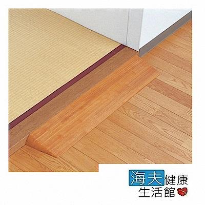 通用無障礙 日本進口 Mazroc DX25 木製門檻斜板 (高2.5cm、寬80cm)