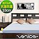 【Venice】加大6尺 平面款-10cm日本抗菌防螨記憶床墊(藍色) product thumbnail 1