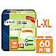 添寧貼心敢動褲L-XL 10片x6包/箱 product thumbnail 2