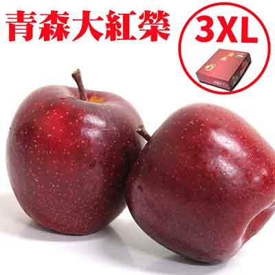 [甜露露]青森大紅榮蘋果3XL 13-14顆入(5kg)