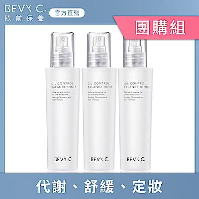 BEVY C. 油脂調理平衡水3件組(控油定妝團購組)