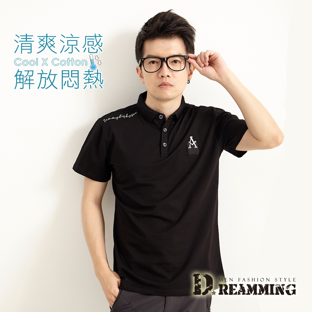 Dreamming 閃耀刺繡A萊卡彈力短POLO衫 親膚 涼感 透氣-共二色