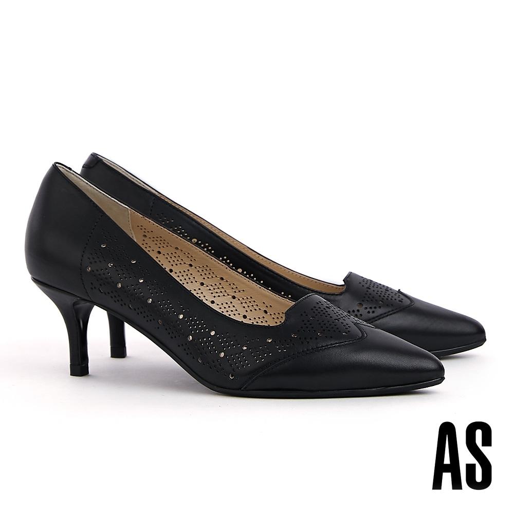 高跟鞋 AS 典雅浪漫氣質沖孔羊皮尖頭高跟鞋-黑