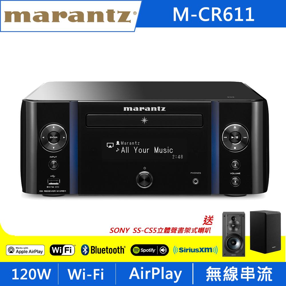 Marantz馬蘭士 網路CD收音擴大機 M-CR611