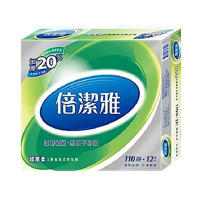 倍潔雅超厚柔抽取式衛生紙110抽12包6袋-5箱組
