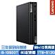 Lenovo M70q 11DTS02M00 桌上型迷你電腦 i5-10500T六核心/8G/1TB+512G PCIe SSD/Win10 Pro/三年保到府維修/ThinkCentre product thumbnail 1