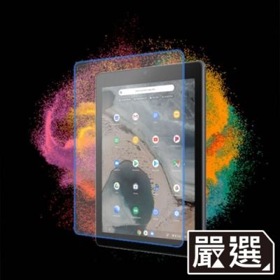 嚴選 ASUS Chromebook Tablet CT100平板高清螢幕保護貼9.7吋