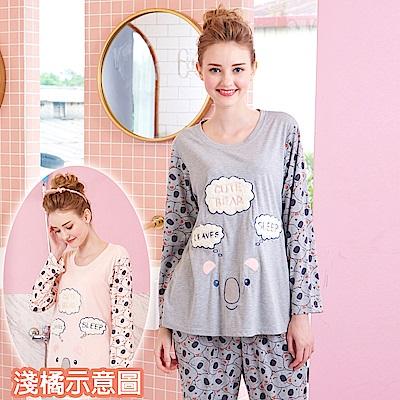 睡衣 毛絨絨無尾熊 針織棉長袖兩件式睡衣(R77203-15淺橘) 蕾妮塔塔