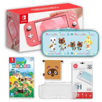 Switch Lite國際版主機(平輸港版) 桃紅色+動物森友會+透明主機殼+鋼化貼+日本森友會主機包