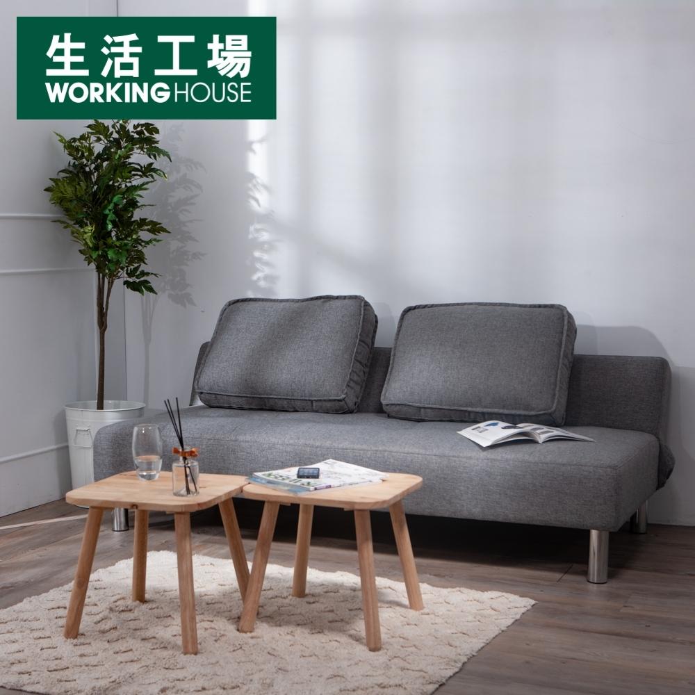 【生活工場】urban日式簡約附枕沙發床