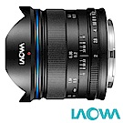 LAOWA 老蛙 7.5mm F2 C-Dreamer 相機版 手動鏡頭 公司貨