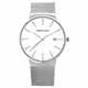 Valentino Coupeau 范倫鐵諾 古柏 時尚極簡設計腕錶【銀色/米蘭/白釘】 product thumbnail 1