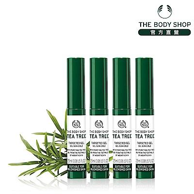 The Body Shop 茶樹淨膚急救組