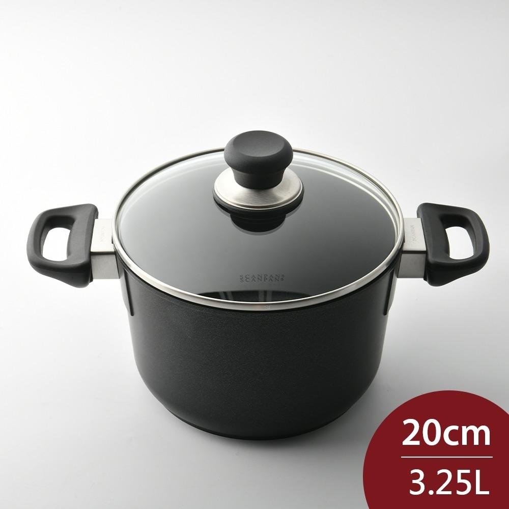 丹麥SCANPAN CLASSIC 雙耳不沾湯鍋 含蓋 20cm 3.25L 電磁爐不可用