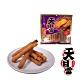 天目雷 雞腿潔牙棒  180g 台灣製造 純肉零食 肉製品 肉片零食 肉乾 product thumbnail 1