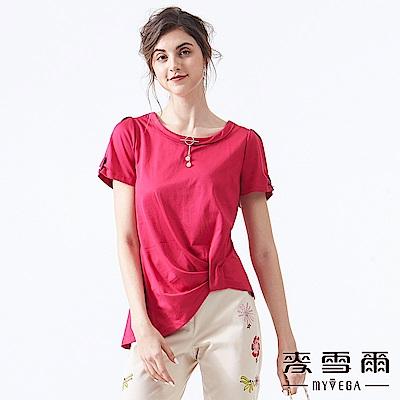 【麥雪爾】棉質俏麗桃紅打褶斜下襬上衣