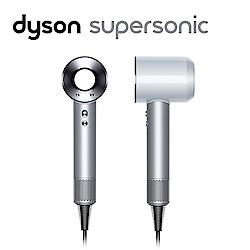 [免費禮物包裝] Dyson Supersonic™ 吹風機 限量銀白款