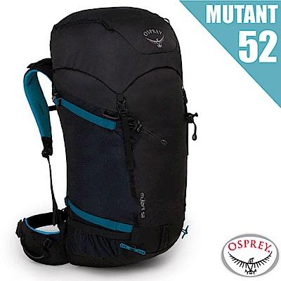 美國 OSPREY 新款 MUTANT 52 輕量多功能健行登山背包_黑 R