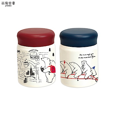 日本POLARBEARSFAM「大白祝日」雙層不鏽鋼真空燜燒罐320ml