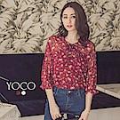 東京著衣-yoco 甜美女孩輕柔雪紡荷葉綁帶上衣-S.M.L(共二色)