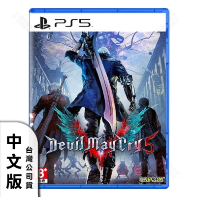 PS5 Devil May Cry 5 惡魔獵人5 特別版 - 中文版