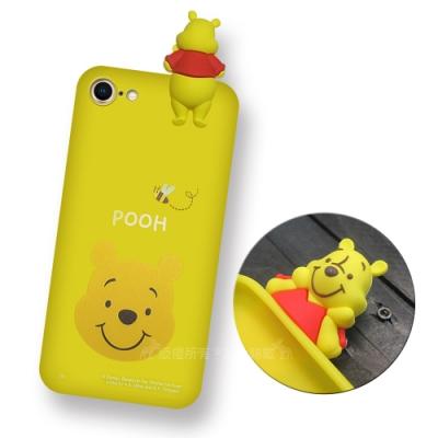 迪士尼授權正版 iPhone 8/7 4.7吋 趴姿公仔手機殼 親膚軟殼(維尼)