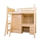 柏蒂家居-卡維3.5尺單人多功能松木高層床架三件組(床架+衣櫃+書桌)