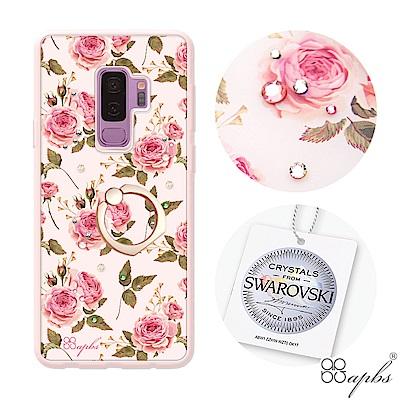 apbs Samsung Galaxy S9+ 施華彩鑽減震指環扣手機殼-玫瑰
