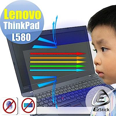 EZstick Lenovo ThinkPad L580 防藍光螢幕貼