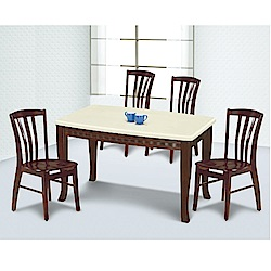 MUNA 胡桃色4.3尺石面長方弧形餐桌(不含椅) 130X80X76cm