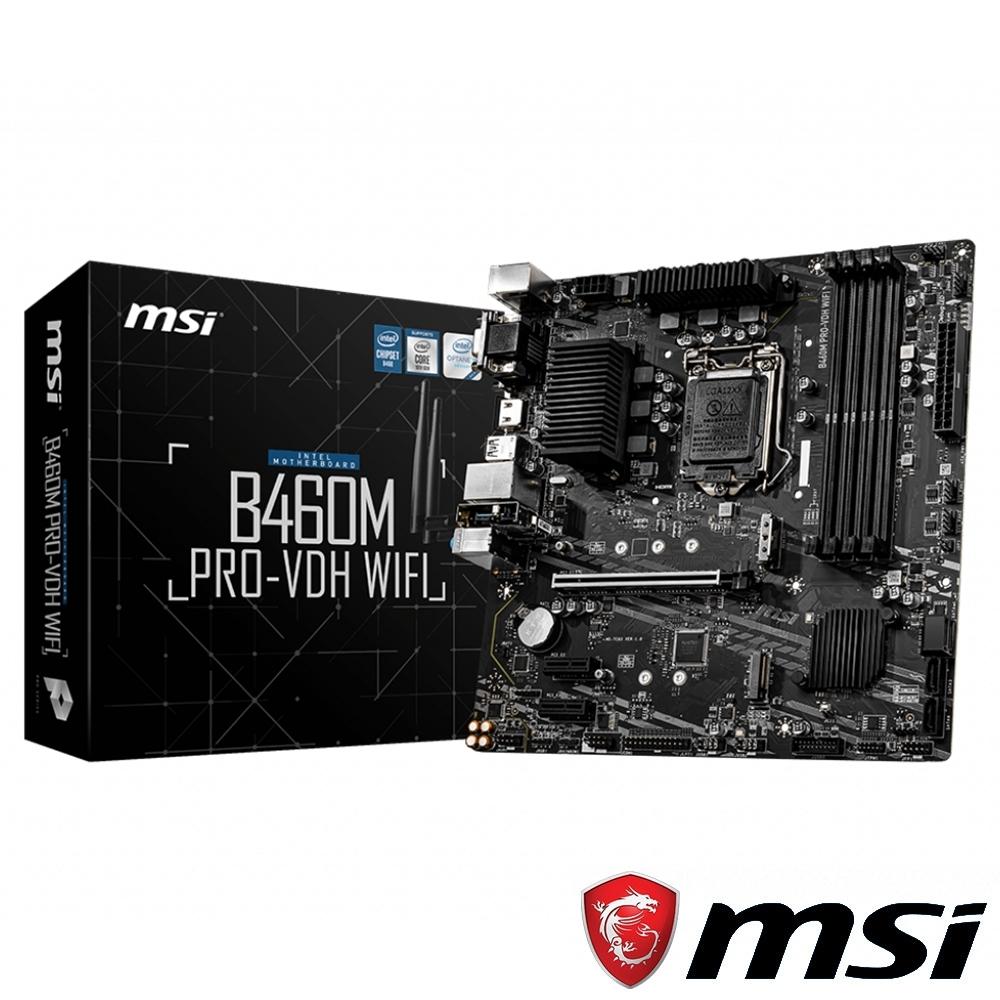MSI微星 B460M PRO-VDH WIFI 主機板