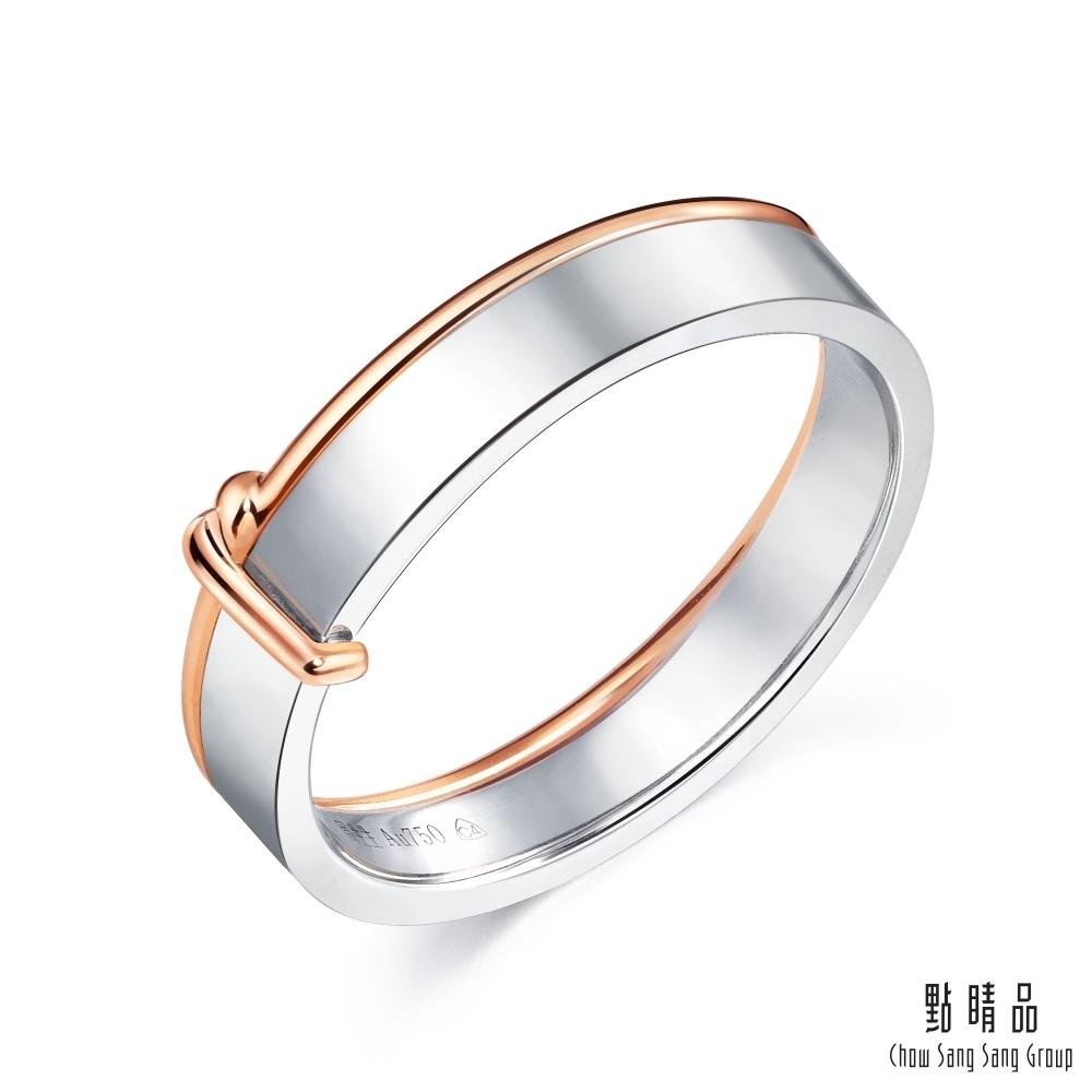 點睛品 Promessa 同心結 18K金結婚戒指-男戒(林宥嘉夫妻代言款)