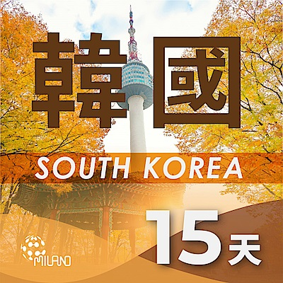 【PEKO】韓國上網卡 15日高速4G上網 無限量吃到飽 優良品質
