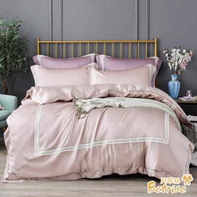 Betrise 雙人 宮廷系列 300織紗100%純天絲防螨抗菌四件式兩用被床包組