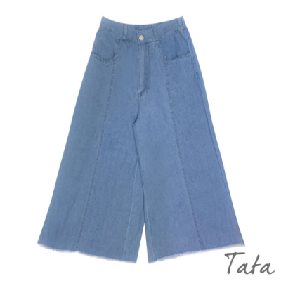 抽鬚牛仔寬褲 共二色 TATA