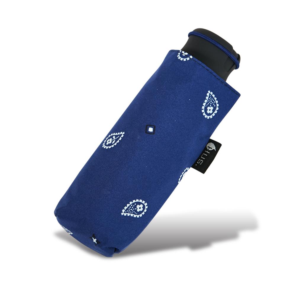 HUS 湛藍變形蟲抗UV迷你口袋傘