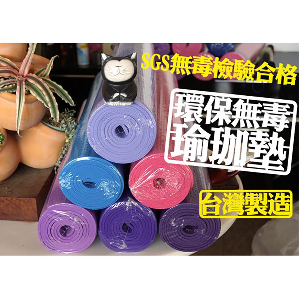 【 X-BIKE 晨昌】瑜珈墊-環保無毒/仰臥起坐墊  素色 台灣精品 -藍色