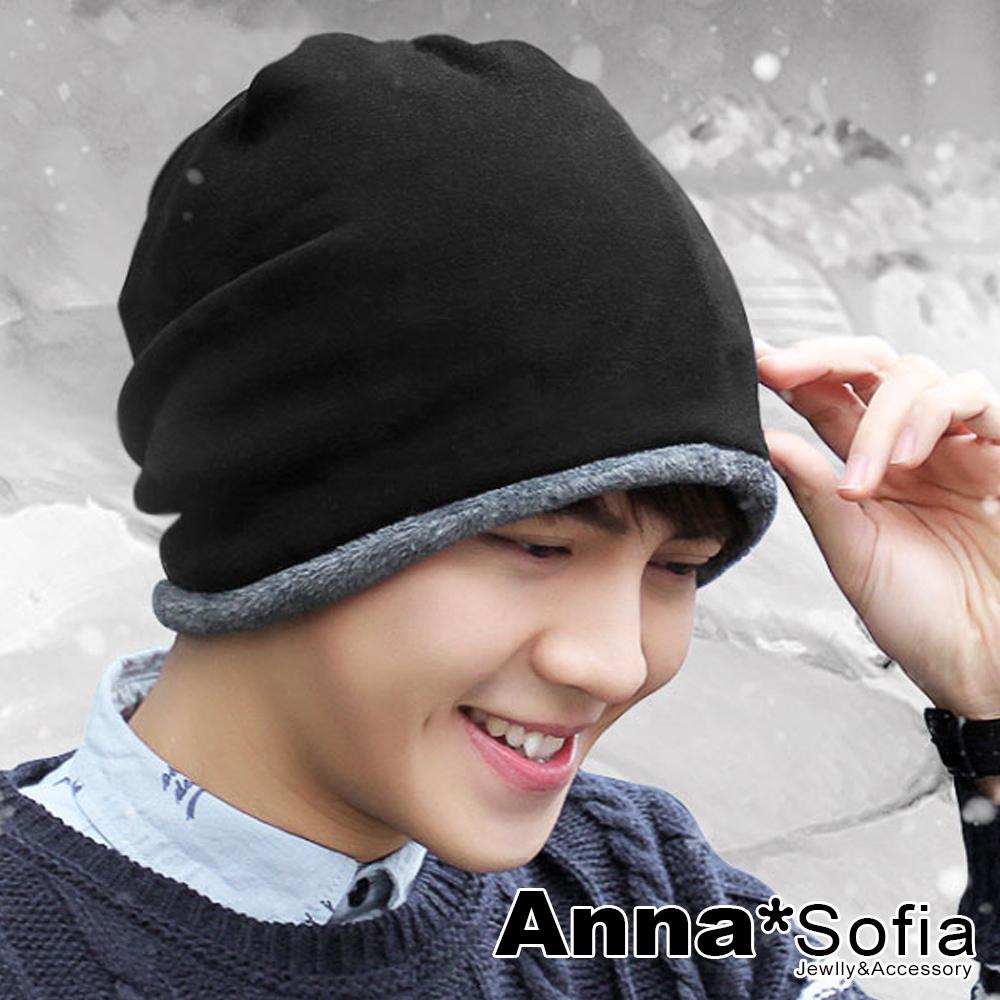 AnnaSofia 旋織中空 加厚絨毛多ways口罩圍脖毛帽(素絨-黑系)