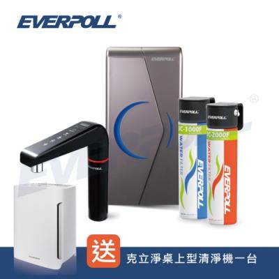 廚下型雙溫UV觸控飲水機(EVB-298-E)+全效能淨水組(DCP-3000)