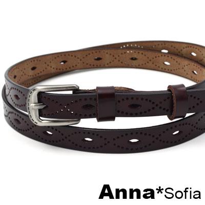 AnnaSofia 眼型波線鏤洞 二層牛皮腰帶皮帶(墨咖)
