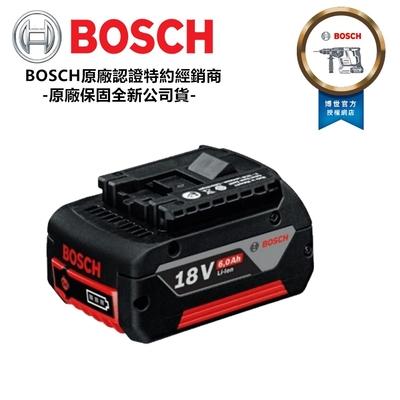 德國 博世 BOSCH 18V 6.0Ah 鋰電池 滑軌式 專用 18V機種適用 6A 大容量