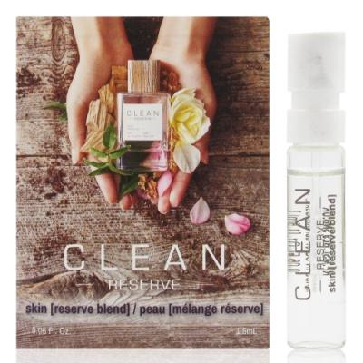 CLEAN RESERVE SKIN BLEND 肌膚之親淡香精針管 1.5ml