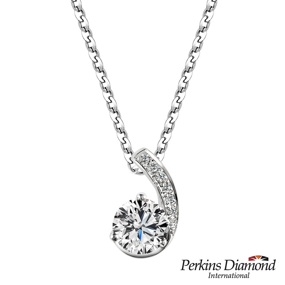 PERKINS 伯金仕 - Hug系列 18K金 0.30克拉鑽石項鍊