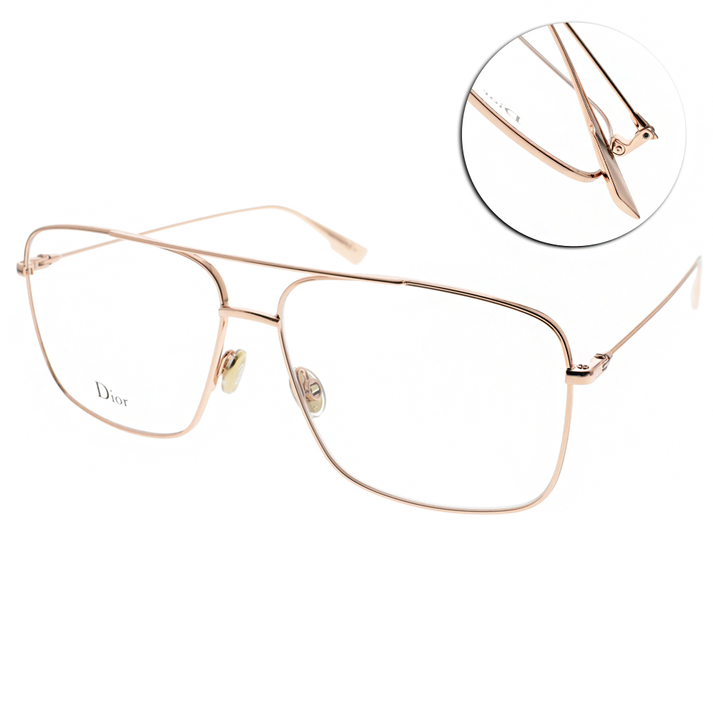 DIOR 眼鏡 雙槓飛行款/玫瑰金 #STELLAIREO3 DDB