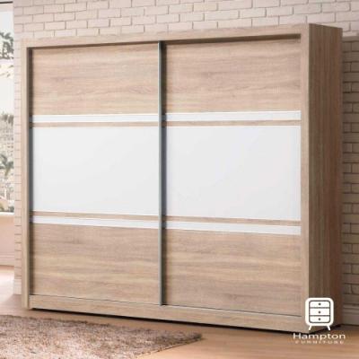 漢妮Hampton查雅5x7尺衣櫥-150x58x195cm