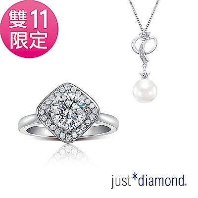 (雙11限定優惠) Just Diamond GIA0.31克拉Precious鑽戒
