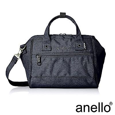 anello 厚實質感混色紋理手提肩背包 深藍
