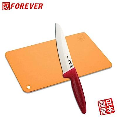 FOREVER 日本製造鋒愛華陶瓷刀16CM(白刃亮粉柄)贈心形掛孔軟式砧板(橘色)